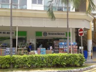 ShenSiong supermarket - a popular store in Singapore. Супермаркет ShenSiong - популярная сеть в Сингапуре.